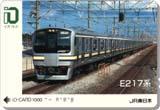 199707jreio_b0j9918.jpg