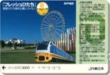 199711jreio_c7d5879.jpg