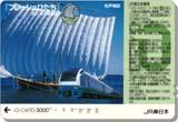 199711jreio_c7g5889.jpg