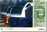 199804jreio_c2a8138.jpg