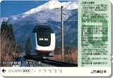 199902jreio_c8g4381.jpg