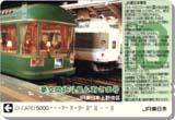 200110jreio_d4b5967.jpg