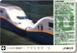 200110jreio_d5i3973.jpg