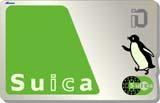 200311jresuica_20a.jpg