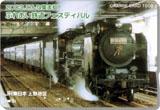 200312jreor_b6a3300.jpg